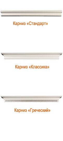 Карнизы для крашенных дверей из массива от Кавказский Лес