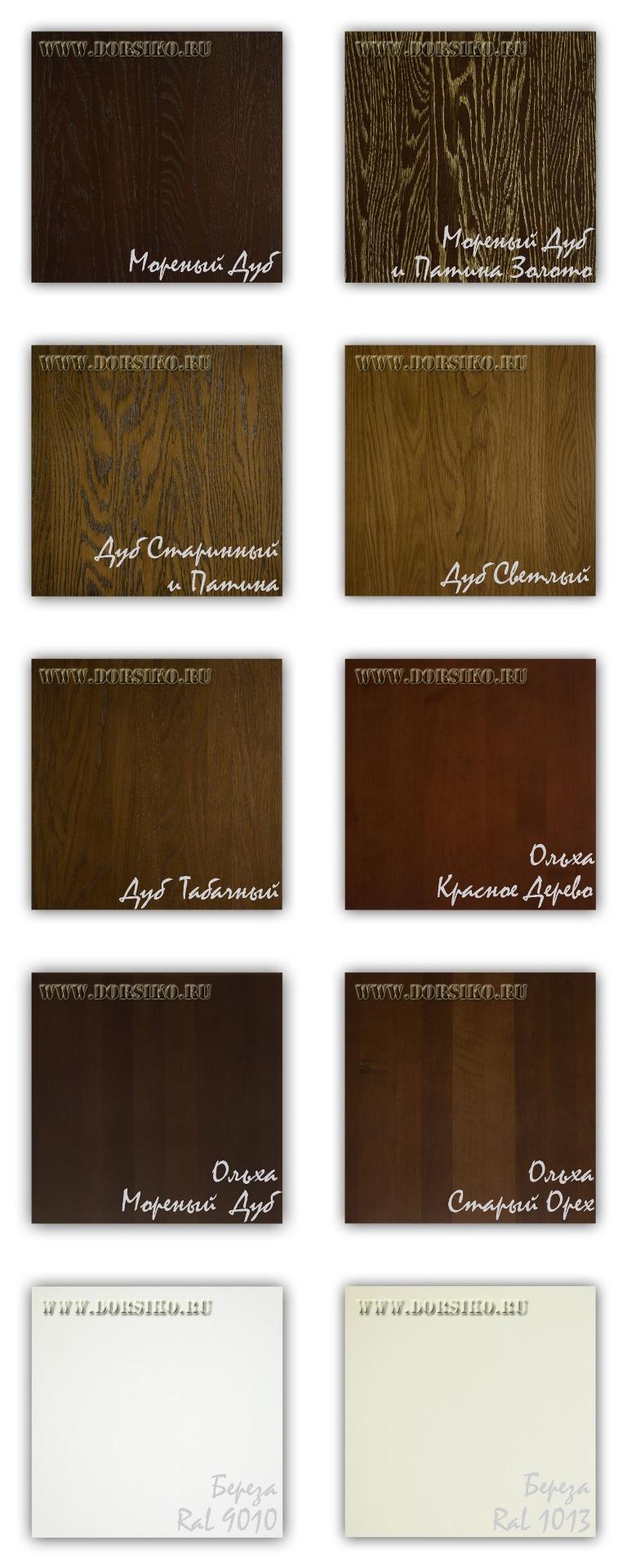 Варианты цветовых решений производителя дверей