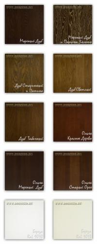 Домино 2 — деревянные крашенные двери из массива березы