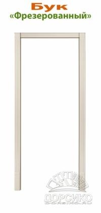 — Классический фрезерованный буковый наличник для дверей межкомнатных Блюм Индастри