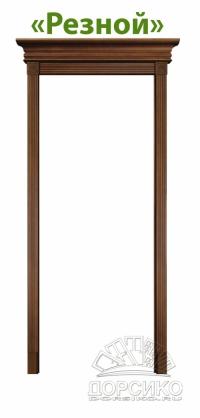 — Буковый фрезерованный наличник с резными розетками для дверей Blum Industry
